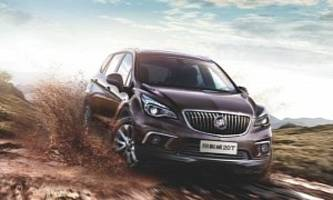 Buick Reveals Envision 20T SUV with 1.5-liter SIDI Turbo and 7-Speed DCT in China
